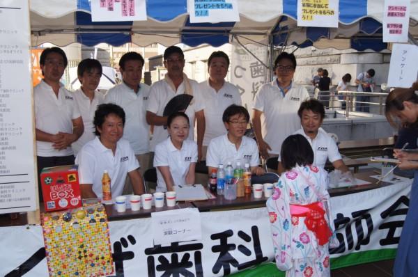 平成24年8月に開催された『まつりつくば』に参加いたしました。